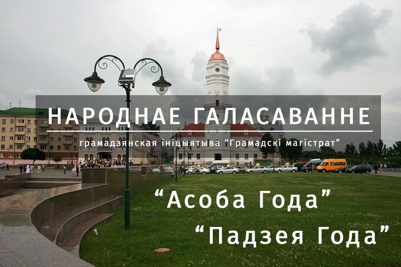 Объявления работа могилёв беларусь газета свеча объявления работа свежий