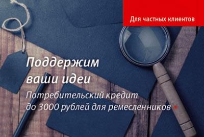 Банк москва минск могилев кредит