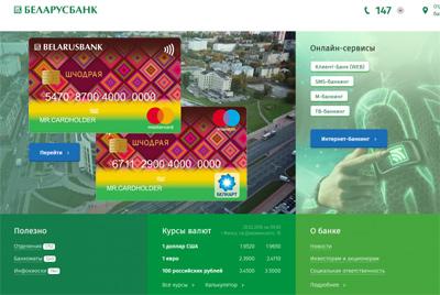 в подмосковье дворник выплачивает кредит 2 млрд рублей из-за невнимательности
