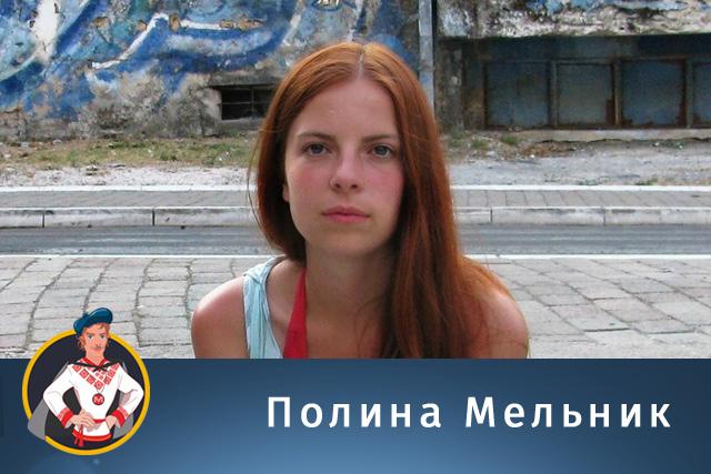 Знакомства 12 17 лет новость вовик михолап бобруйск